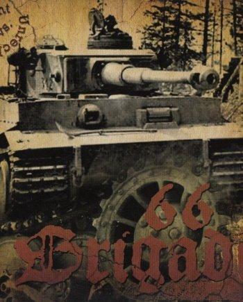 Brigade66 – Recht vs Unrecht